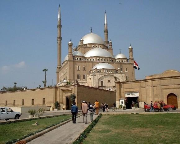 Thánh đường Muhammad Ali