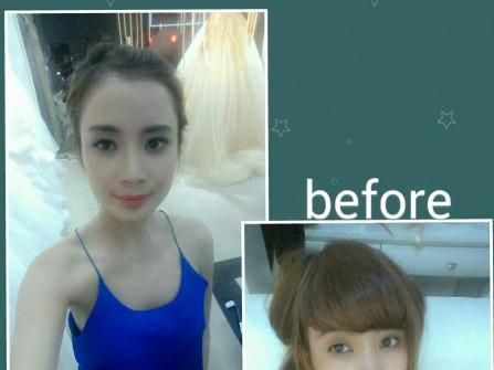Bum Makeup