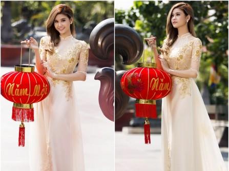 Áo dài cưới đẹp màu hồng nude thêu hoa nổi ánh vàng