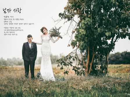 Trọn gói Album ảnh cưới Củ Chi - Green Field 2018